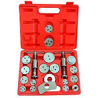 ☑️ Комплект для обслуживания тормозных цилиндров JGAI1801