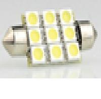 Светодиодная лампа white/ s 8.5 (11*31) /12v/9smd 41мм