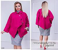 Пальто короткое необычное кашемир без подладки 48-52,54-60