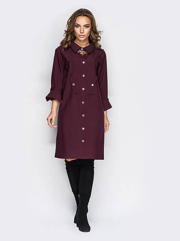 Стильне плаття-сорочка прямого крою з незвичайними кишенями марсала 60541/1 розмір 44,46,48,50,52,54, фото 2
