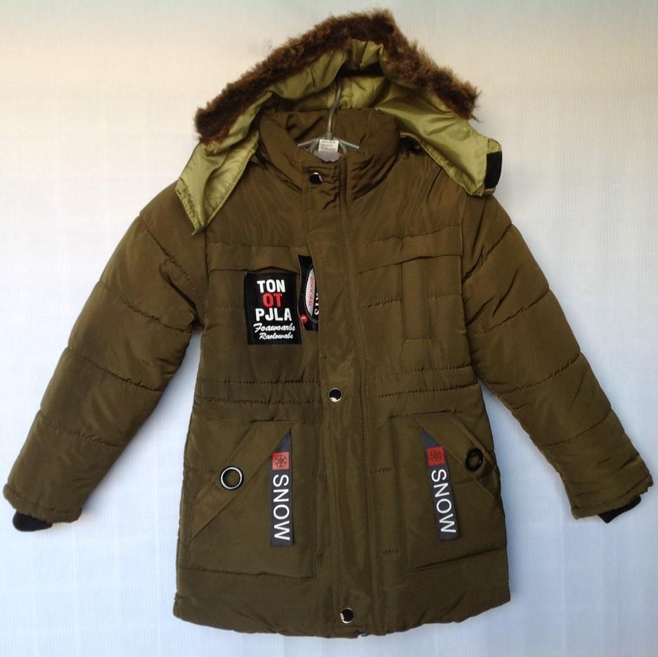 e7ffc0686fc Куртка зимняя (еврозима)