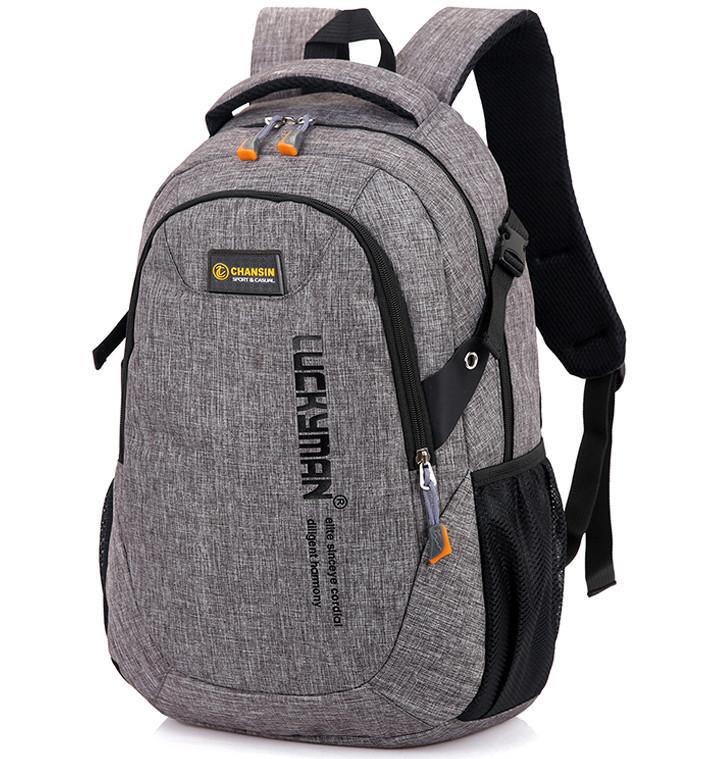 Рюкзак городской с отделом для ноутбука 25L  продажа, цена в ... 561d2ee73ca