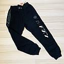 Штаны спортивные с начесом    ( 5-8 года), фото 3