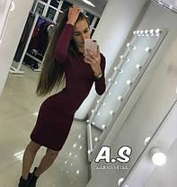 Платье футляр до колена с длинным рукавом трикотаж, фото 3