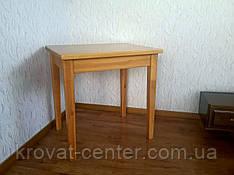 Стіл кухонний дерев'яний