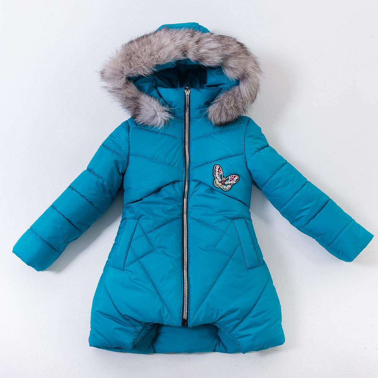 """Зимняя куртка для девочки """"Маша"""" (морская волна)"""