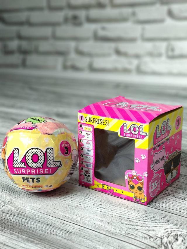 Кукла ЛОЛ Питомец (LOL Pets) в шаре с песком для творчества (3 series)