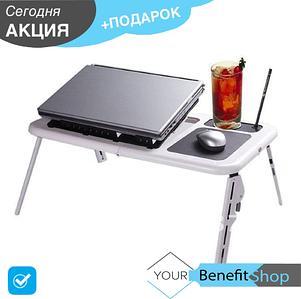 Портативный складной столик для ноутбука с охлаждением E-Table / подставка для ноутбука