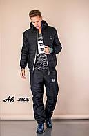 Теплый качественный мужской спортивный прогулочный костюм на синтепоне, штаны и куртка с мехом внутри
