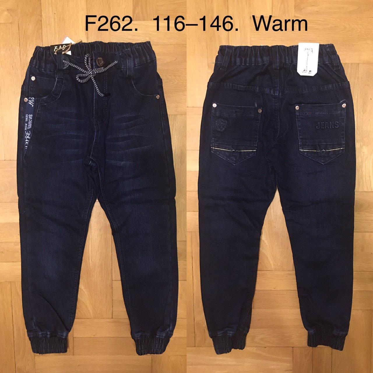 Джинсовые брюки утепленные для мальчиков F&D 116-146 рр.