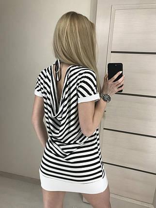 Летнее платье черно белое, фото 2