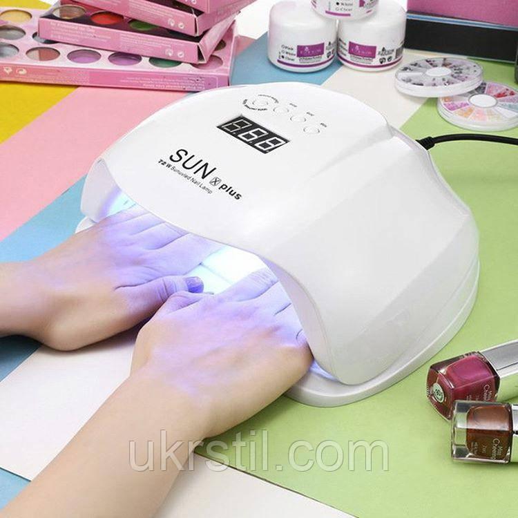 Лампа для маникюра LED+UV Sun X Plus, 72W