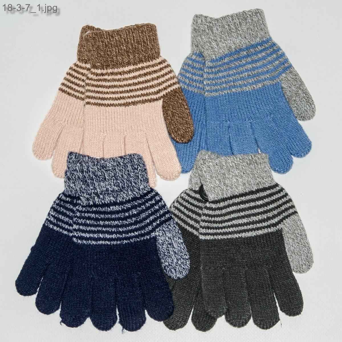 Оптом детские перчатки для мальчиков 2-4 лет - №18-3-7
