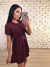 Бордовое платье, фото 2