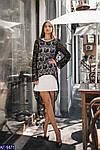 353d695f4ad Белое платье с черными кружевами на поясе за 149 грн. в Bebest-Style.