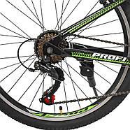 Велосипед 24 д. G24FIFA A24.2 Гарантия качества Быстрая доставка, фото 3