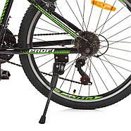 Велосипед 24 д. G24FIFA A24.2 Гарантия качества Быстрая доставка, фото 6