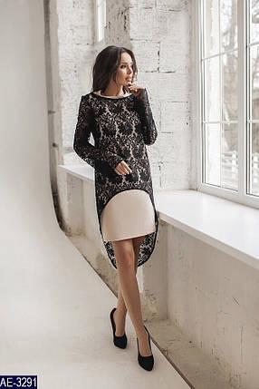 Бежевое платье с кружевом, фото 2