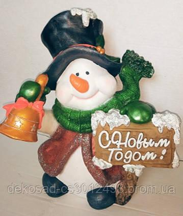 Статуэтка Снеговик с колокольчиком и надписью