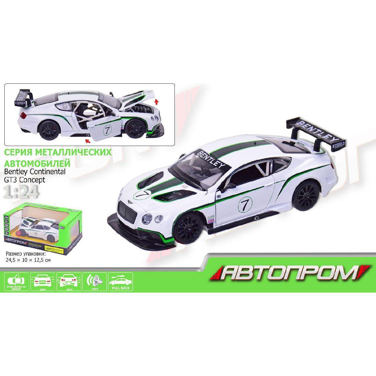 Машина металлическая Автопром (68266A) Bentley