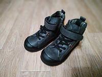 Демисезонные ботинки графит