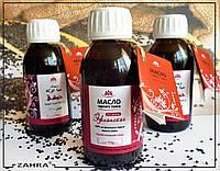 Для укрепления иммунитета Масло черного тмина Эфиопское (Египет), фото 1