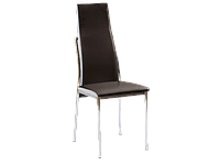 Металлический стул Signal H-171 Black-White