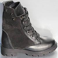 Ботинки детские зимние на шнурках от производителя модель О-4М, фото 1