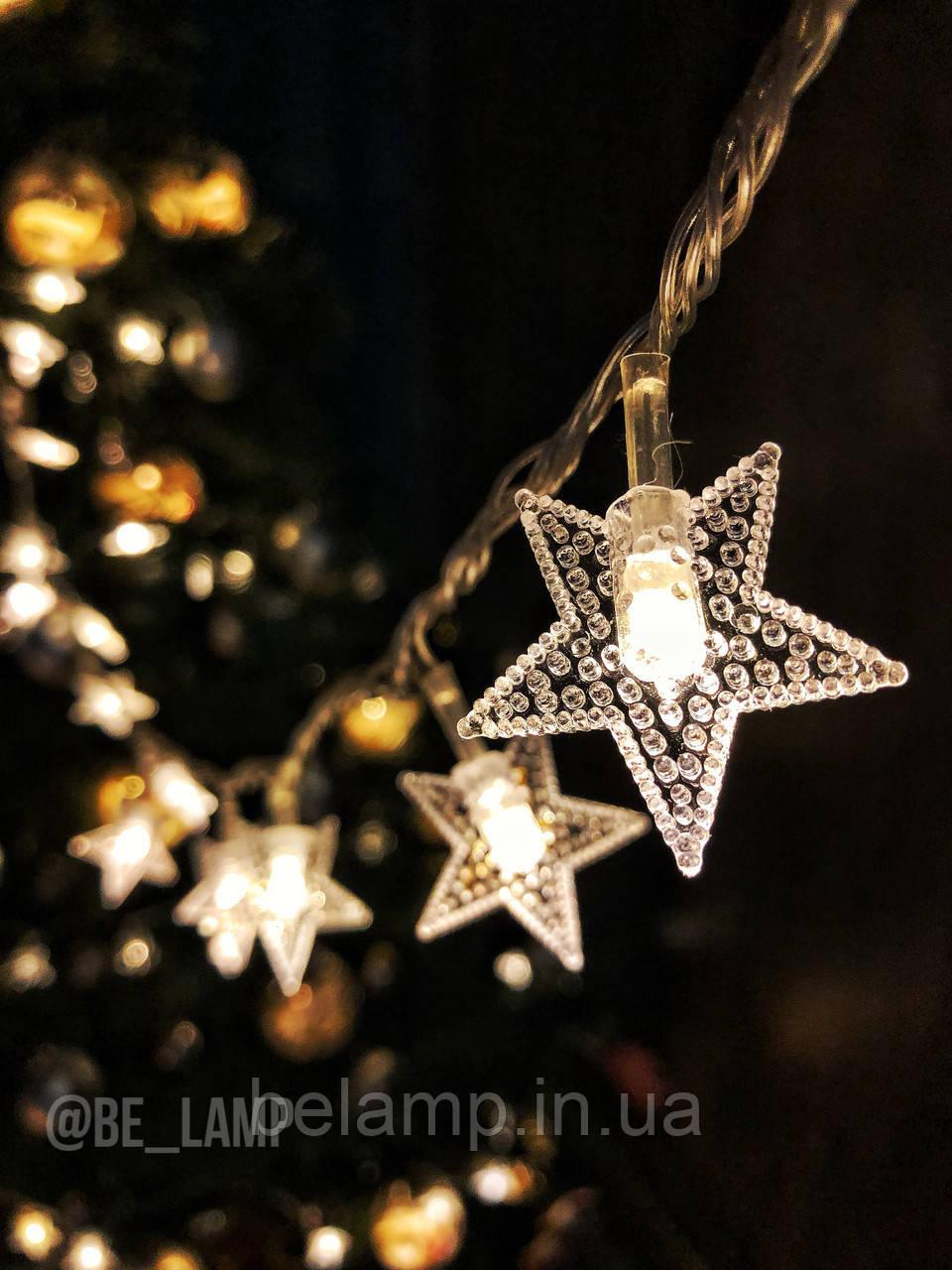 """Новогодняя гирлянда на елку  """"50 звёзд"""""""