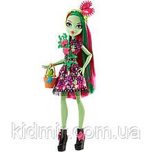 Кукла Monster High Венера МакФлайтрап (Venus) из серии Party Ghouls Монстр Хай