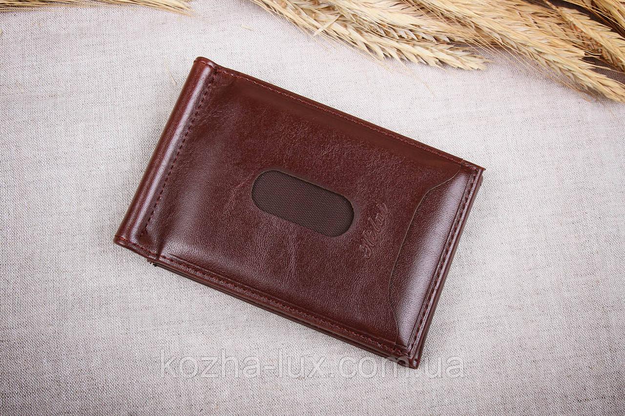 Зажим для денег с кредитницей, кожа