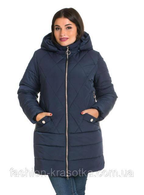 Шикарный женский зимний пуховик синего цвета в размерах 48-70