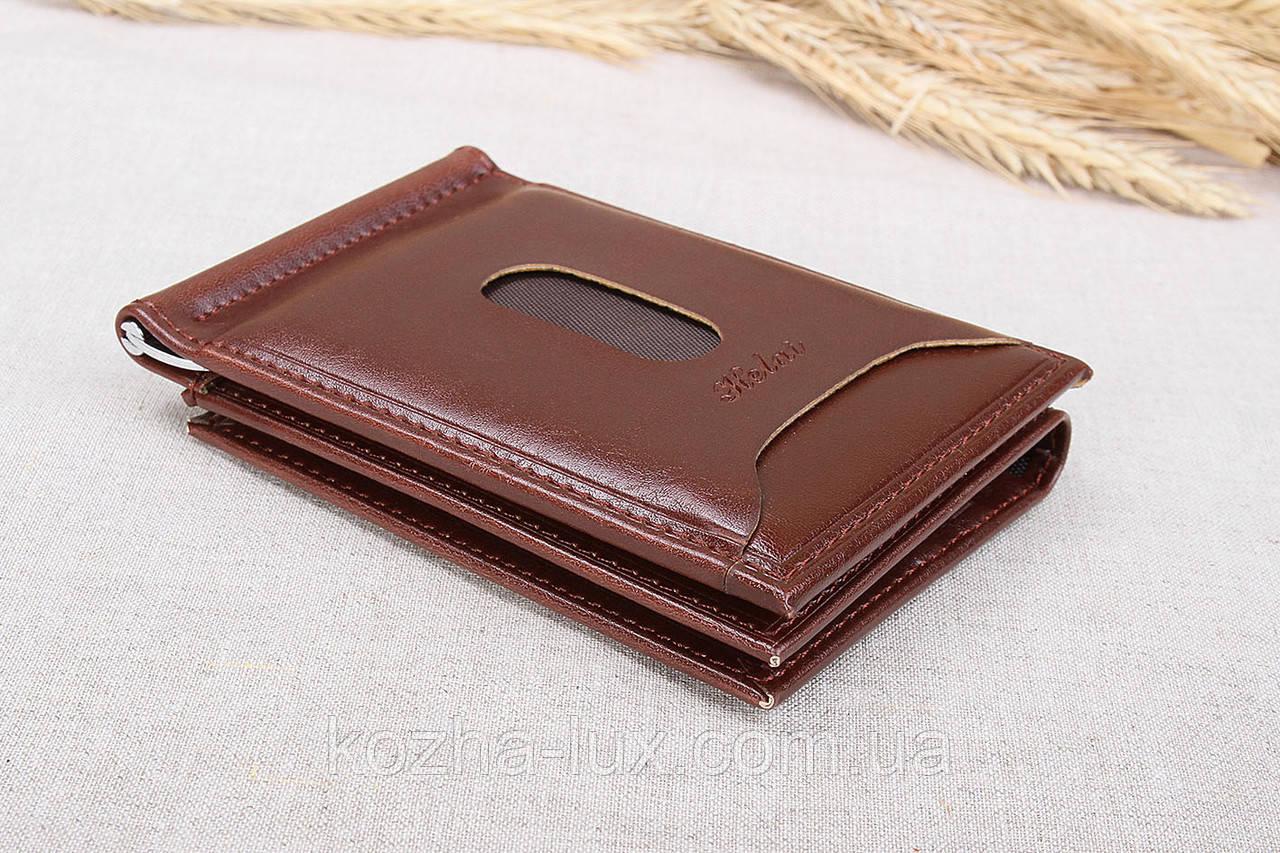 Зажим для денег коричнево-бордовый с откидной визитницей, кожа