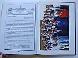 Григорий Мокряк У штурвала морских ворот Украины, фото 3