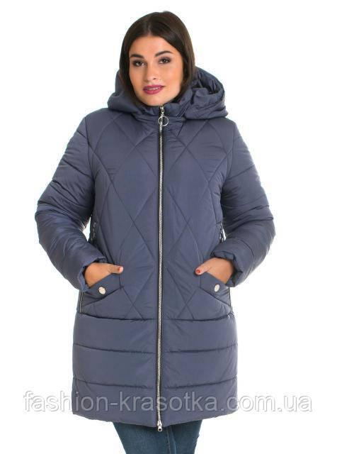 Модная женская зимняя куртка в размерах 48-70