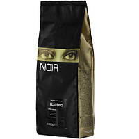 Кофе в зернах Pelican Rouge Noir Classico 1 кг