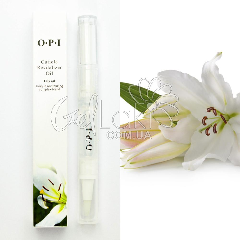 """Масло для кутикулы """"OPI Cuticle Revitalizer Oil"""" карандаш с кисточкой 5 мл (лилия)"""
