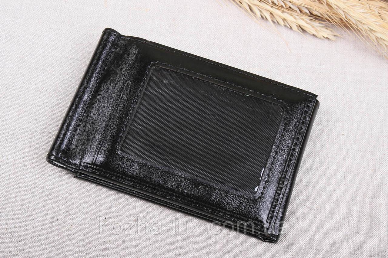 Зажим для денег с откидной кредитницей, чёрный