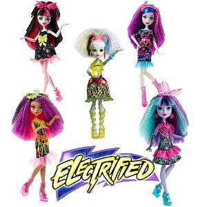 Електризовані - Electrified