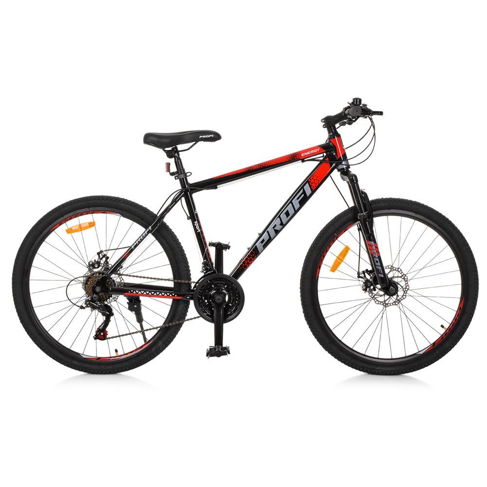 Велосипед 26 д. G26ENERGY A26.1 Гарантия качества Быстрая доставка