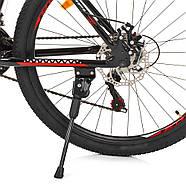 Велосипед 26 д. G26ENERGY A26.1 Гарантия качества Быстрая доставка, фото 5
