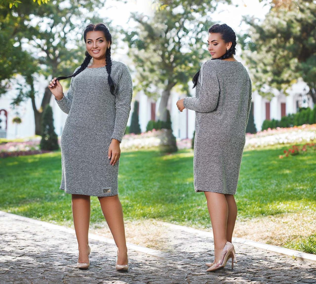 """Стильное тёплое женское платье в больших размерах """"Вязка Кольчуга Реглан"""""""
