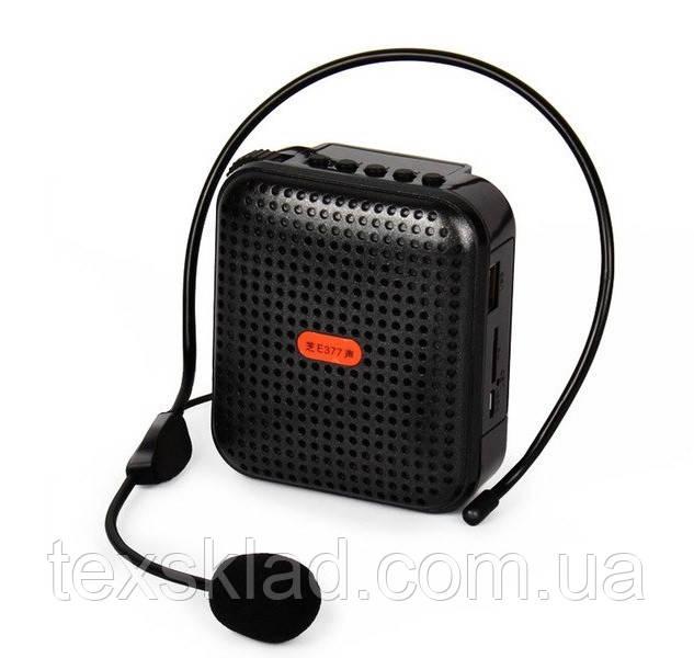 Усилитель голоса громкоговоритель E-377 18W (USB/аккумулятор)