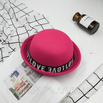 Шляпа женская котелок Love розовая