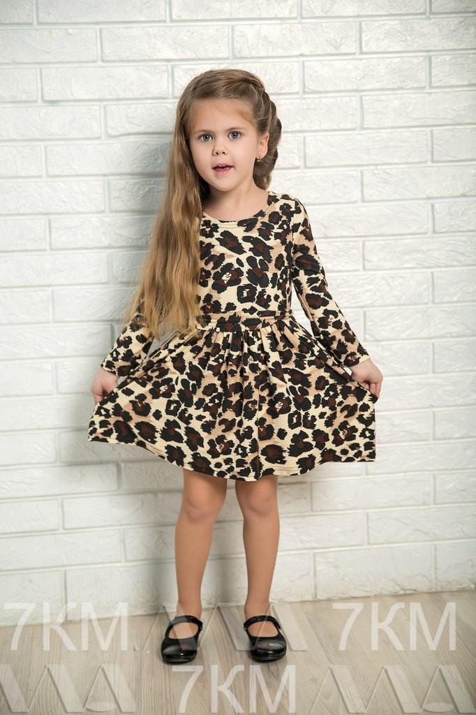 Платье леопардовой расцветки для девочек
