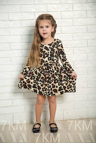Платье леопардовой расцветки для девочек, фото 2