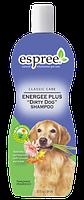 Espree Energee Plus Shampoo, 591 мл -  суперочищающий и обезжиривающий шампунь для собак с ароматом граната