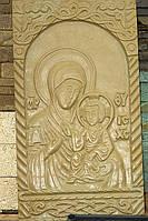 Иверская икона Божьей Матери на камне