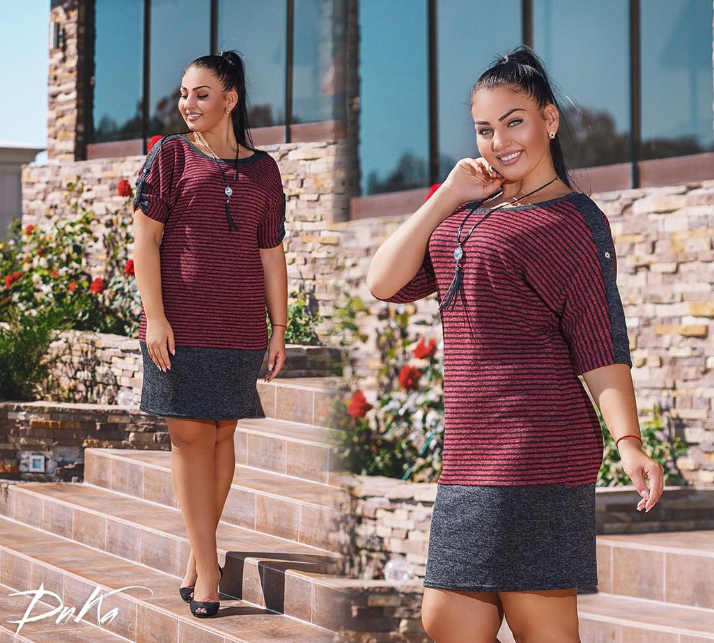 c6fc5e52a3c Стильное женское платье-туника в больших размерах