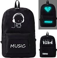 Рюкзак светящийся мужской и женский городской школьный